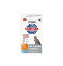 Hill's Feline Dry Adult Young Sterilised Tuna