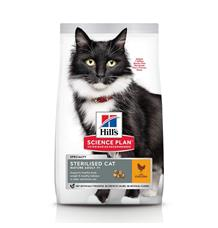 Carnilove Lamb & Wild Board for Adult Cats- Sterilised